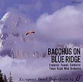 Bacchus on Blue Ridge - click here